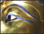 The mask eye of Egyptian King Tutankhamun. Note that extended eyeliner.