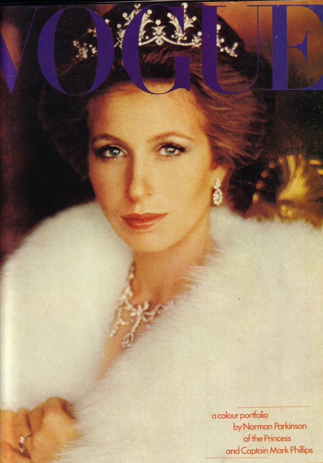 princess anne in 1973 fashion history costume trends and eras trends victorians haute couture. Black Bedroom Furniture Sets. Home Design Ideas